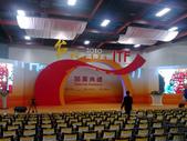 2010旅展開幕儀式表演:1349123027.jpg