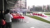 台北市國際貿易大樓開工:1949337806.jpg