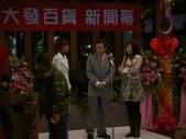 家和萬事興-劇中開幕拍攝:1066615093.jpg