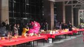台北市國際貿易大樓開工:1949337818.jpg