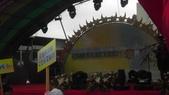 三義國雕藝術節:IMAG1240.jpg