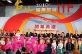 2010旅展開幕儀式表演:1349123029.jpg