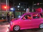 2013基隆中元祭:1951933540.jpg
