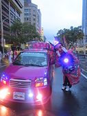 2013基隆中元祭:1951933476.jpg
