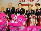 2010旅展開幕儀式表演:1349123030.jpg