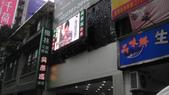 椰林文教機構台北開幕:1325408607.jpg