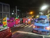 2013基隆中元祭:1951933541.jpg
