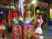 2013基隆中元祭:1951933502.jpg