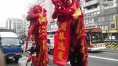 椰林文教機構台北開幕:1325408619.jpg