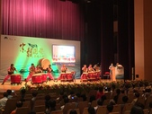 內政部全國宗教團體表揚大會:IMG_0809.jpg