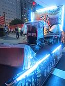 2013基隆中元祭:1951933477.jpg