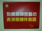 華嚴齋僧國際文化節:1540114899.jpg