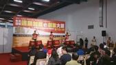 台北國際聯盟加盟創業大展演出:DSC_0112.JPG