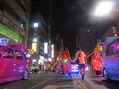 2013基隆中元祭:1951933569.jpg