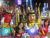 2013基隆中元祭:1951933503.jpg
