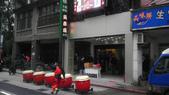 椰林文教機構台北開幕:1325408608.jpg