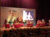 內政部全國宗教團體表揚大會:IMG_0817.jpg