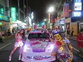 2013基隆中元祭:1951933583.jpg