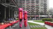 台北市國際貿易大樓開工:1949337822.jpg