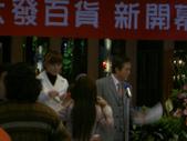 家和萬事興-劇中開幕拍攝:1066615100.jpg