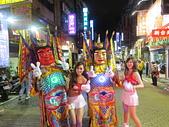 2013基隆中元祭:1951933504.jpg