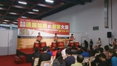 台北國際聯盟加盟創業大展演出:DSC_0111.JPG