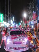2013基隆中元祭:1951933584.jpg