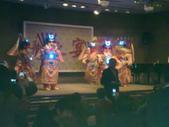 台北市圖書教育用品公會春節聯歡會:1866720070.jpg