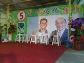 台北市議員士林、北投後援會成立:1216011029.jpg
