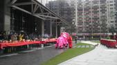 台北市國際貿易大樓開工:1949337811.jpg