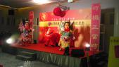台灣彩劵新春加碼記者會:1028009187.jpg