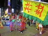 2013基隆中元祭:1951933493.jpg