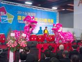 世貿展覽館-廣告資材暨LED應用展:1378230958.jpg
