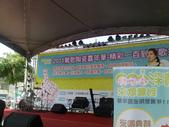 2011鶯歌陶瓷嘉年華-電音三太子:1017832770.jpg