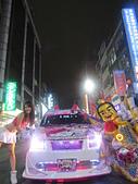 2013基隆中元祭:1951933585.jpg