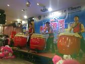 台灣同濟會-祥獅戰鼓表演:1517769875.jpg