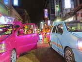 2013基隆中元祭:1951933494.jpg