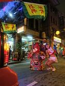 2013基隆中元祭:1951933635.jpg