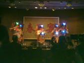 台北市圖書教育用品公會春節聯歡會:1866720061.jpg
