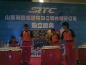 山東海豐航運-台灣分公司成立:1627893021.jpg