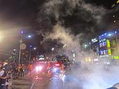 2013基隆中元祭:1951933624.jpg