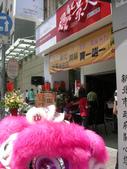 紅景天活力漢飲連鎖店開幕:1926978716.jpg