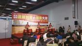 台北國際聯盟加盟創業大展演出:DSC_0118.JPG