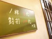 1000403金夏一條龍小三通之旅Day4:1844843008.jpg