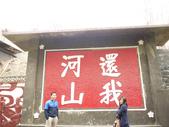 1000403金夏一條龍小三通之旅Day4:1844843097.jpg