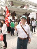 1000403金夏一條龍小三通之旅Day2(廈門):1256020527.jpg
