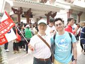 1000403金夏一條龍小三通之旅Day2(廈門):1256020528.jpg