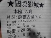 2010-9/14惡靈古堡IV--陰陽界:1187177102.jpg
