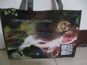 2009/9/5日聽障奧運在台北:1992914234.jpg