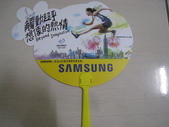 2009/9/5日聽障奧運在台北:1992914236.jpg